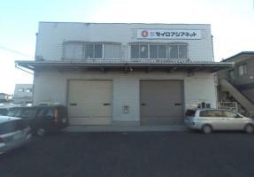 さいたま市大宮区三橋3-255(大宮駅)三橋A区画貸倉庫