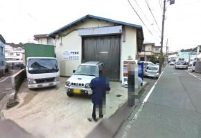 横浜市港南区日野5-20-20(港南中央駅)日野曽我倉庫
