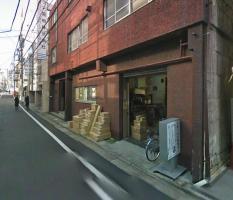 千代田区神田佐久間河岸85-2 (秋葉原駅)高砂ビル 一棟貸