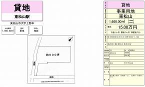 東松山市大字上野本302-1、304(東松山駅)東松山 貸地