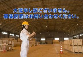 府中市南町5-38-16(中河原駅)澤井倉庫